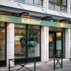Enseigne Gambetta Paris x Koh Coco - Store banne - Enseigne Drapeau